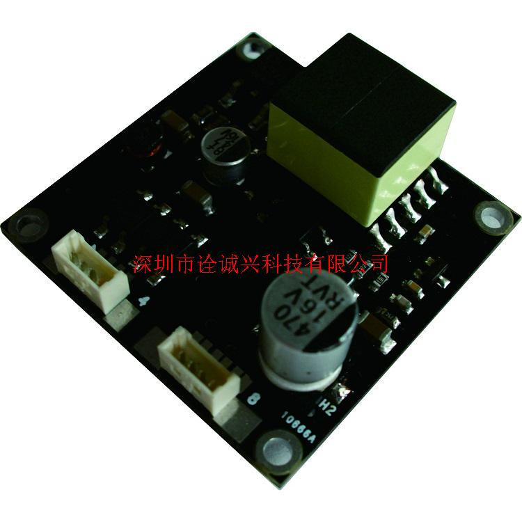 13W QCX3300系列PoE供电PD端模块