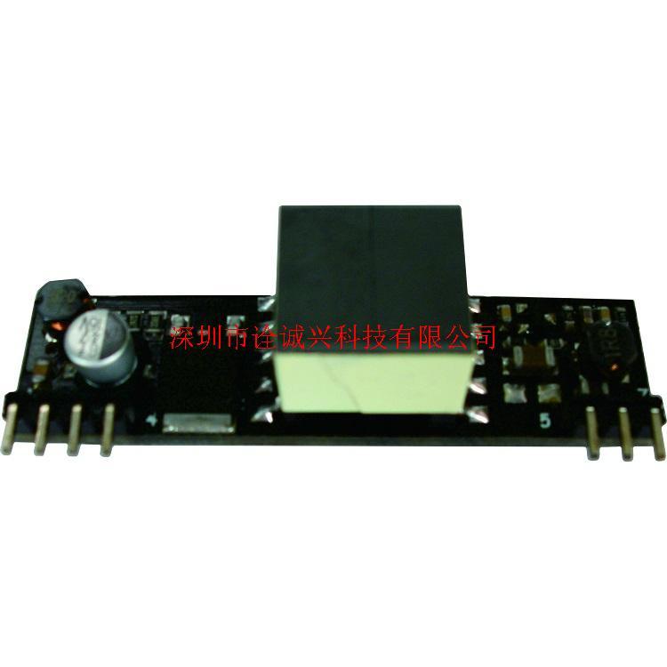 QCX3200 13W series PoE PD module