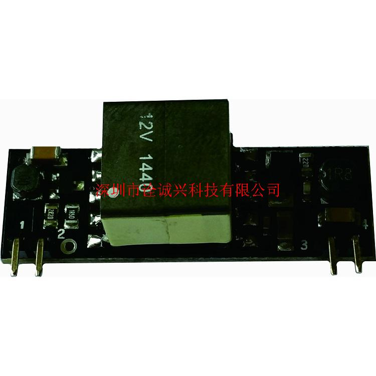 Ultra small package QCX3601 13W series PoE PD module